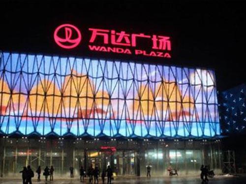 万达北站广场